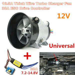 16 5a Thick Wire Car Electric Turbine Power Turbo Charger With Brushless 30a Esc