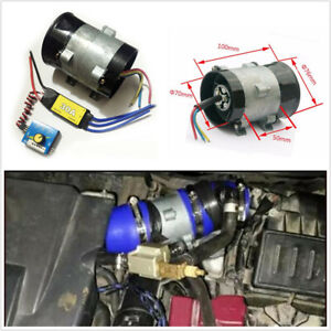 12v 16 5a Thick Wire Car Electric Turbine Power Turbo Charger brushless 30a Esc