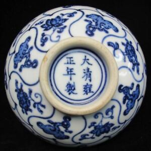 Fine Old Chinese Blue And White Painting Porcelain Bowl Marked Yongzheng