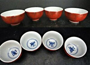 Japanese Kutani Tea Cup Red Gold Hand Painted 4 Pieces Marked On Bottom