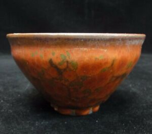 Ancient Chinese Think Red Glaze Porcelain Deep Bowl