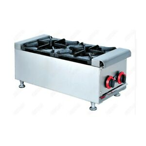 Commercial Gas 2 Burner Stainless Steel Cooking Range