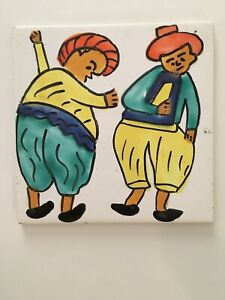 Vintage French Contemporary Folk Art Ceramic Tile V B Villeroy Boch 6 X 6