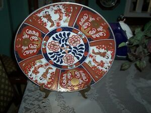 Gold Imari Japanese Porcelain Charger Plate Hand Painted 18 In