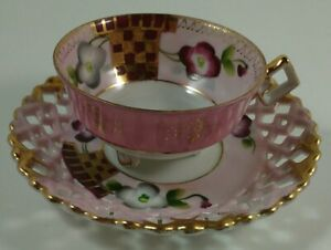 Ucago Porcelain Tea Cup Saucer Pink And Gold Lacework Hand Painted Made In Japan