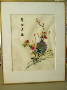 Antique Framed Japanese Or Chinese Silk Embroidery Textile Birds 20 X 16