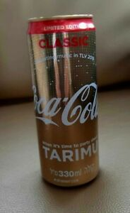 New Limited Edition Coca Cola Drink Israel TLV Eurovision 2019 Gold