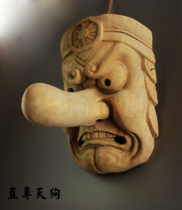 Vinatge Long Nose 23 15 18cm Hand Carved Wood Japanese Noh Tengu Monster Mask