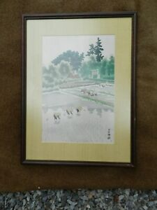 Framed Vintage Japanese Woodblock Print Rice Planting By E Kotozuka Excellent