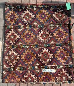 Antique Sumac East Kurdish Kurde Ghoochan Bag 2 6 X 2 8 Approx All Natural