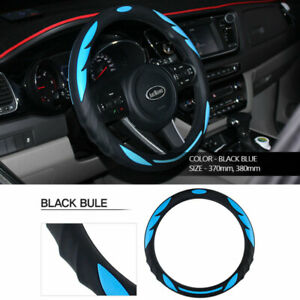 3d Firewing Silicon Racing Grip Black Blue Steering Wheel Cover For All Vehicle