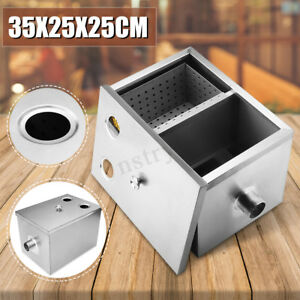Commercial 8lb 5gpm Chen Grease Trap Stainless Steel Interceptor Filter