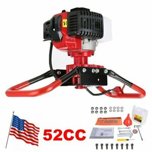8000rpm One Man 52cc Hole Digger Post Gas Powered Earth Auger Borer Fence Ground