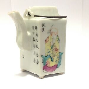 19th Century Chinese Porcelain Famille Rose Enamelled Tea Pot Qing Dynasty