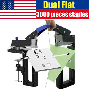 Dual Flat saddle Stapler Binder Heavy Duty Binding Machine 3 Boxes Staples