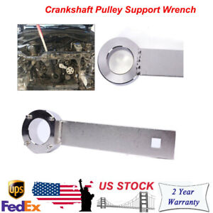 Crankshaft Pulley Support Wrench Locking Tool For Vag Tfsi tsi 1 8
