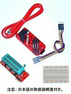 anbe Pic Programming Kit Pickit3 Compatible Product Pic Microcomputer Writer