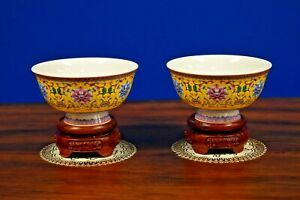 Pair Of Vintage 5 Chinese Porcelain Bowls W Stands Asian Oriental Japanese