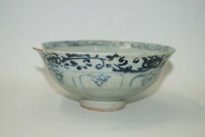 Yuan Dynasty Blue And White Big Bowl With Persian Blue Flower Motif