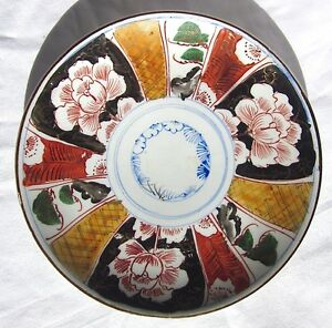 Japanese Imari Plate 1800s Hand Painted Plate Floral Design Signed 10 Wide