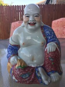 Chinese Famille Rose Porcelain Laughing Buddha 10 X 8