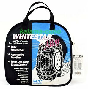 Whitestar Alloy Tire Snow Chains Ws 1614