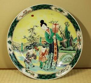 Chinese Qing Dynasty Kangxi Year Plate Dish W 28 7 H 5 1 Cm
