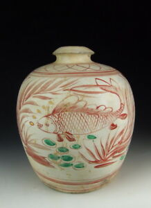 One Nice Chinese Antique Cizhou Ware Porcelain Vase With Fish