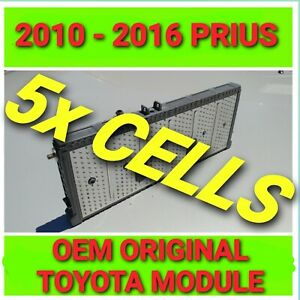 5x Toyota Prius Hybrid Battery Cell Module 2010 2011 2012 2013 2014 2015 2016