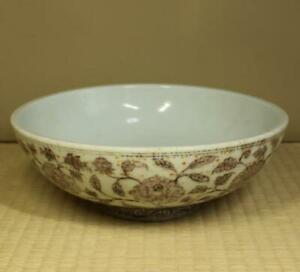 Chinese Yuan Dynasty Large Bowl W 28 1 H 10 2 Cm Qing Ming