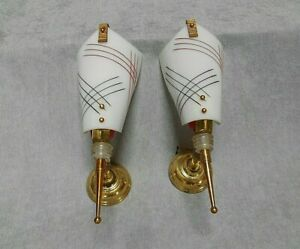Pair Vintage French Mid Century Modernist Brass Wall Light Sconces