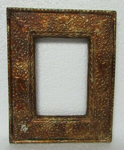 Vintage Old Hand Carved Embossed Painted Wooden Picture Photo Frame