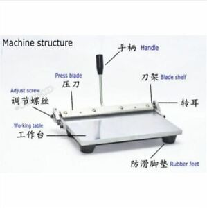 300mm Manual Leather Folding Machine For Leather Pu Sheet Leather Creasing Lk