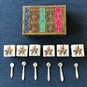 Antique 6 Pc Set In Orig Box Chinese Salt Cellars Daoguang Porcelain W Spoons