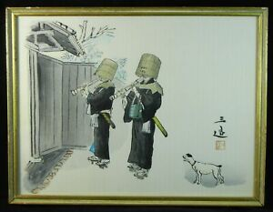 Sanzo Wada Japanese Woodblock Print Monks Begging W Flutes Framed H321