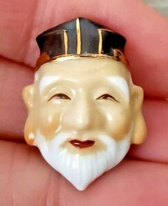 Vintage Arita Porcelain Button Japanese Immortal 1 Larger Size