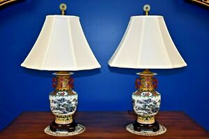 Small Pair Of 25 Chinese Porcelain Vase Lamps Asian Oriental Purple Mountains