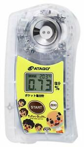 Atago Pocket Salt Meter Small Middle Aged Man Pal sio Measuring Instrument New