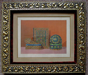 Picture Frame Chromolithograph Print Indian Silver Gold Antique 00987