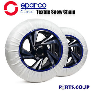 Sparco Textile Snow Tire Chains Socks Covered Roads For Tire Size 225 55r15