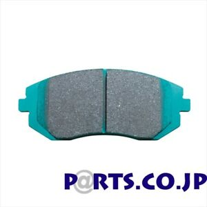 For Toyota Corolla Sprinter Hc Brake Pad Front And Rear Set Ae100 Corolla