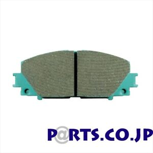 For Toyota Corolla Sprinter Racing N1 Brake Pad Front And Rear Set Ae100