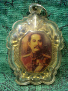 King Rama V 5 Antique Photo Locket Talisman Siam Pendant Thai Buddhist Amulet