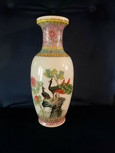 Fine Chinese Jingdezhen Famille Rose Porcelain Peacock Vase With Marking
