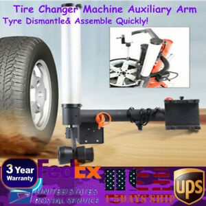 Tyre Wheel Changer Balancer Machine Grilled Right Auxiliary Mounting Arm Tool