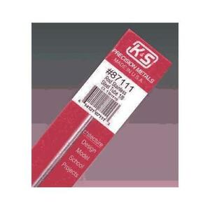 Round Stainless Steel Tube 1 8 Carded