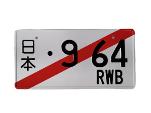 Jdm Japan License Plate Embossed Porsche 964 Car License Plate Rwb Style