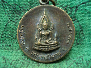 Phra Buddha Chinnarat King Naresuan B E 2530 Talisman Magic Thai Buddhist Amulet