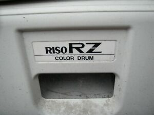 Riso Rz Risograph Ink Color Drum And Case