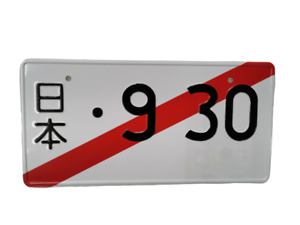 Jdm Japan License Plate Embossed Porsche 930 Car License Plate With Japan Text